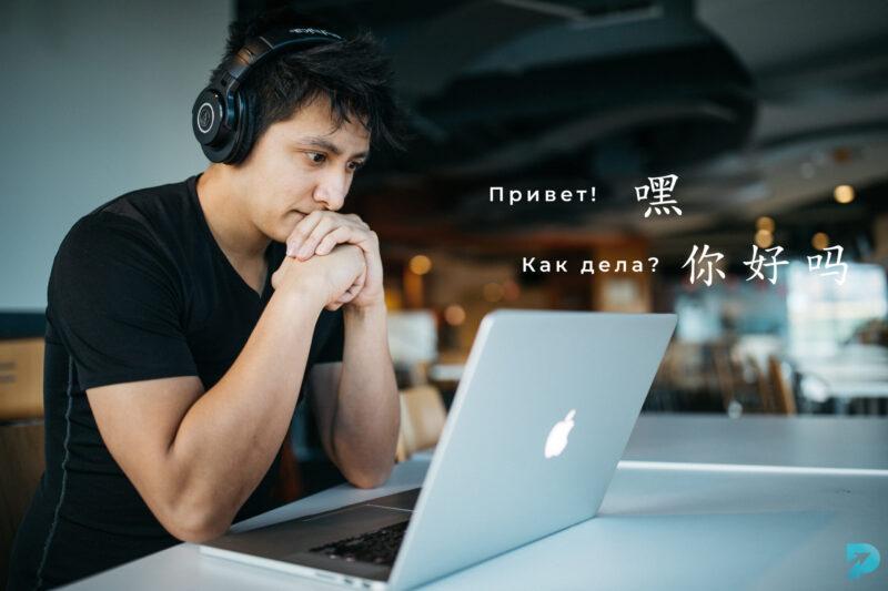 Read more about the article 5 советов по изучению китайского языка